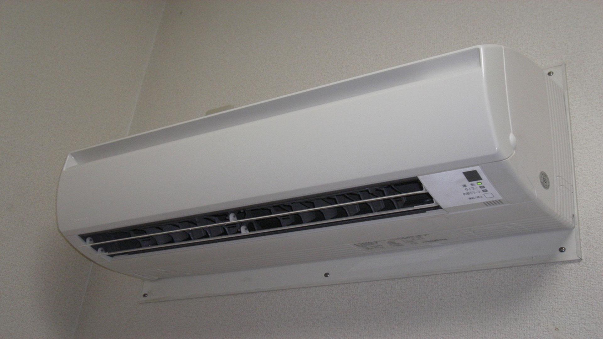 Quieres-ahorrar-energía-con-el-aire-acondicionado-1920